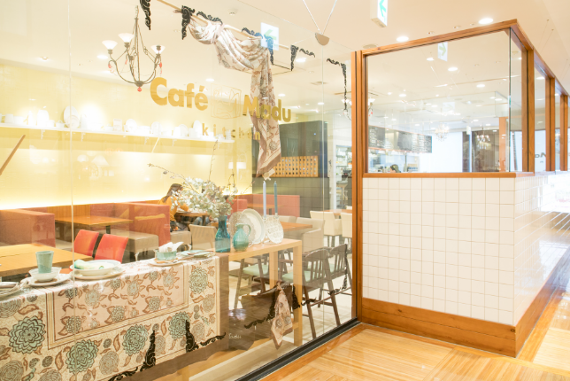 Café Madu kitchen