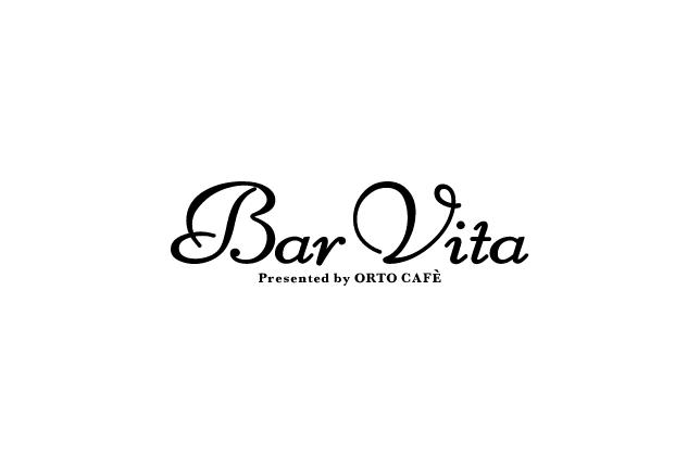 Bar Vita