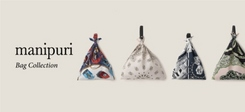 manipuri Bag collection