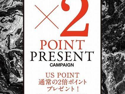 VIOROカード10%OFF US POINT ダブルポイント開催!!