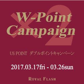 VIOROカード10%OFF&US POINT ダブルポイント開催!!