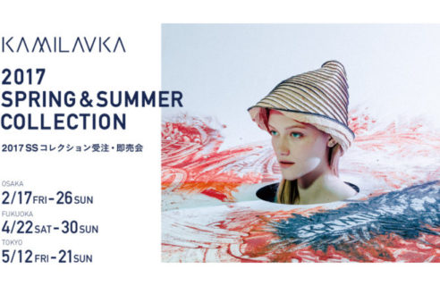 【4/22-4/30】KAMILAVKA 2017 SPRING&SUMMER COLLECTION 受注・即売会を開催!