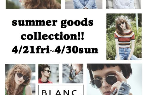 明日より開催♡「summer goods collection!!」