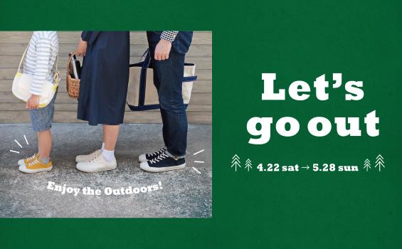 イベント「Let's go out」開催中です!