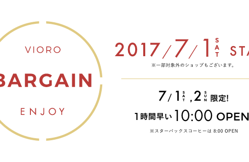 VIORO BARGAIN 参加店舗公開中!!