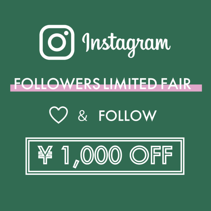 Instagram Fair ♪