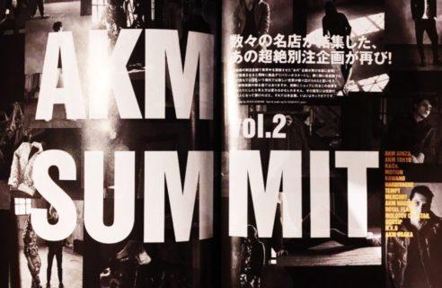 【AKM SUMMIT】待望の入荷!!
