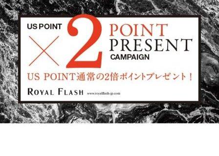 VIOROカード10%OFF  US CARD POINT2倍キャンペーン開催!