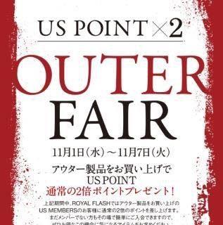 【VIORO10%OFF&OUTER FAIR】開催!!