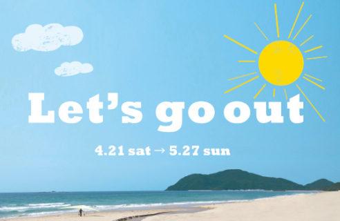 アウトドアシーンにぴったりなアイテムを集めたイベント「Let's go out」