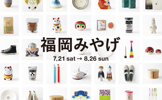 筑前津屋崎人形巧房のモマ笛ワークショップ開催いたします