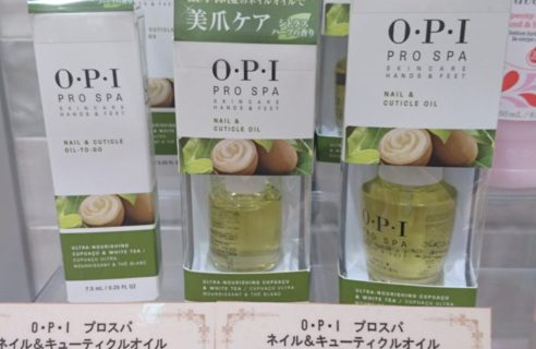 O・P・Iネイルオイルのご紹介!