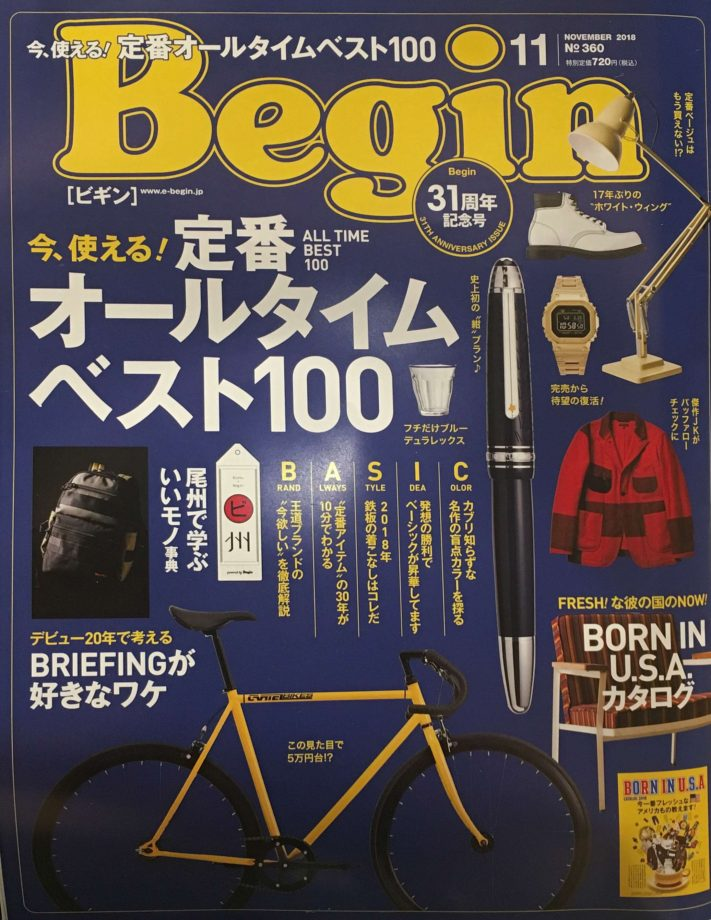 BRIEFING 【 BRIEFING × Begin 】