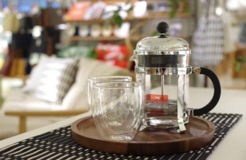 誰でも気軽にご家庭で楽しめるbodumのフレンチプレスコーヒーメーカー