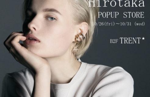 明日10/26(fri)よりスタート‼︎「Hirotaka jewelry POPUP」