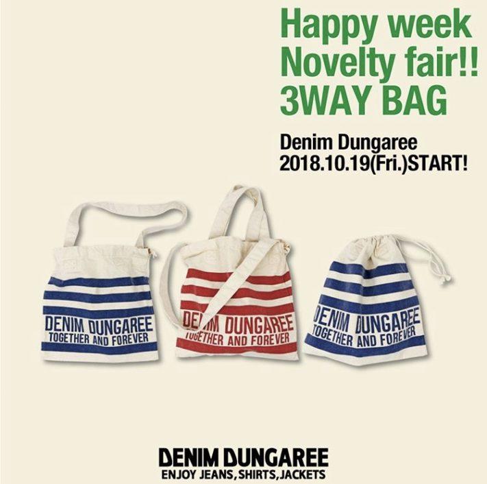 ★HAPPY WEEK & WポイントFAIR★