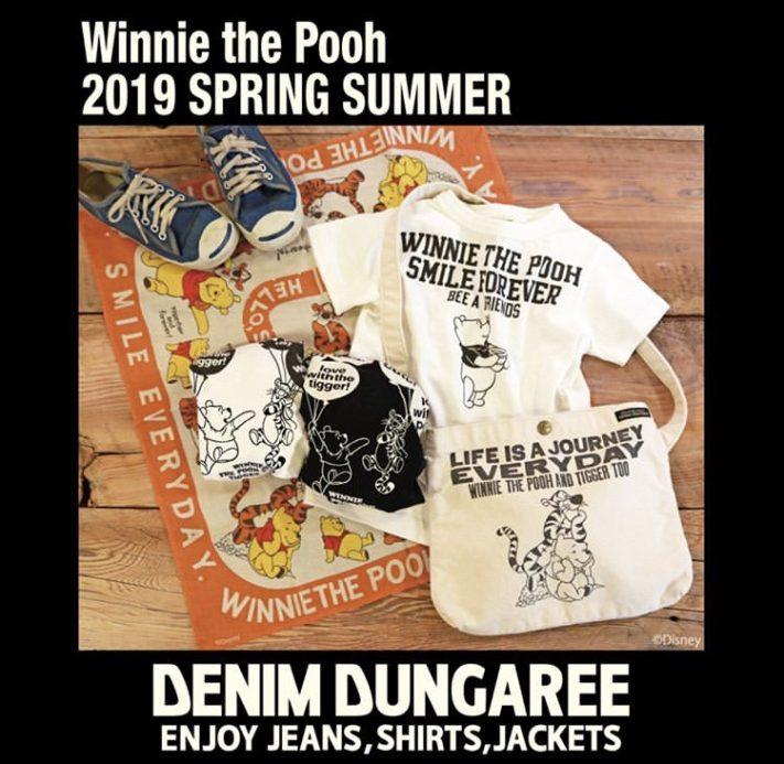 ★Winnie the Pooh×DENIM DUNGAREE★