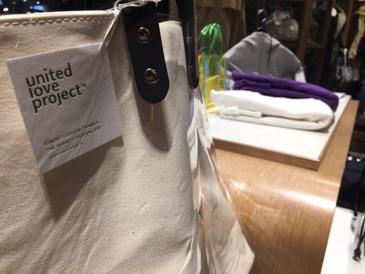 スタッフコーディネート~united LOVE project 2019~