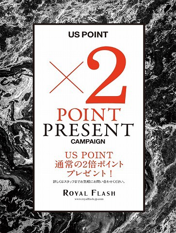 ×2 POINT PRESENT CAMPAIGN !!