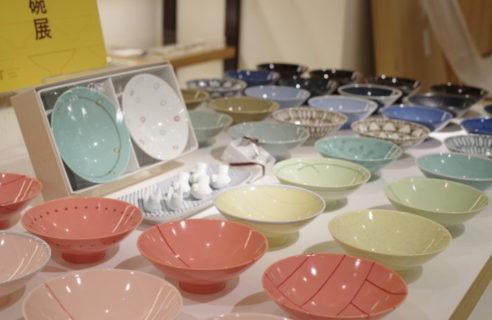 春らしいカラフルな「平型めし茶碗展」