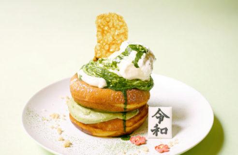 【5月6日まで】1日10食限定令和記念パンケーキ!
