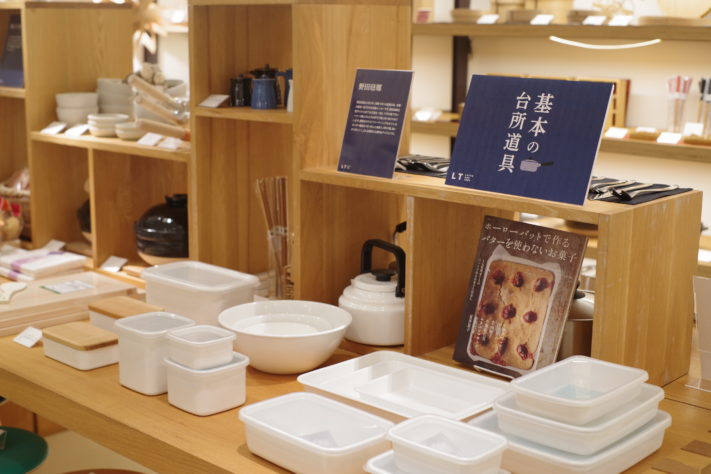 基本の台所道具