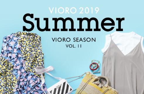 VIORO 2019 SUMMER