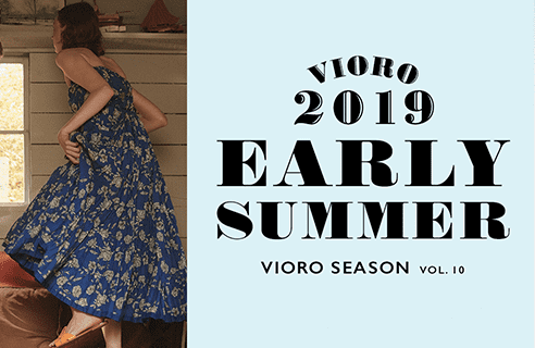 VIORO 2019 EARLY SUMMER