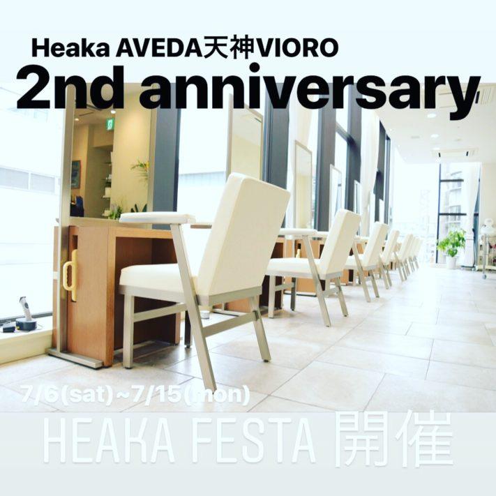 Heaka Festa!!!