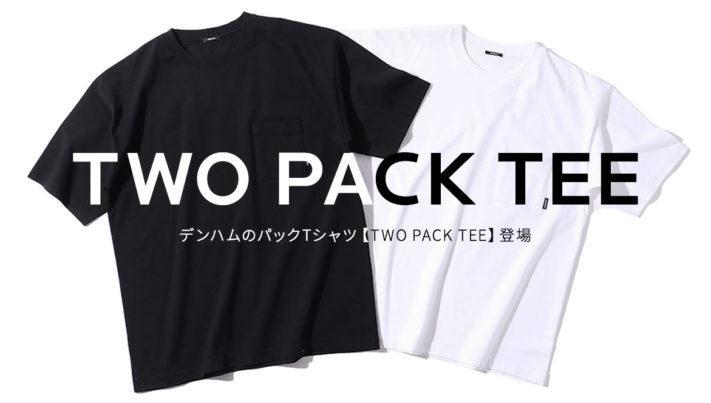 (日本限定)DENHAM TWO PACK TEE