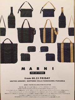 MARNI×PORTER 13th COLLECTION 新色が入荷いたしました