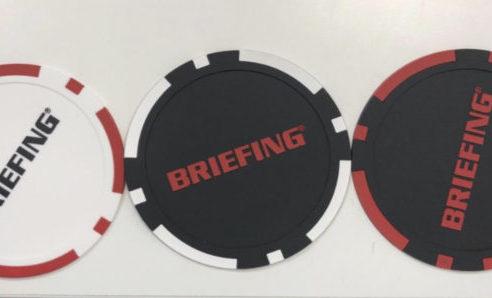 BRIEFING【 ノベルティプレゼント 】