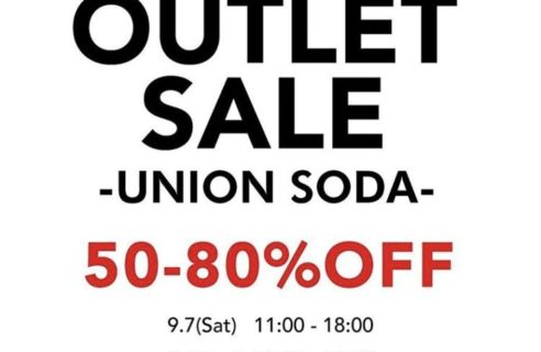 ★OUTLET SALE & サンプル会★