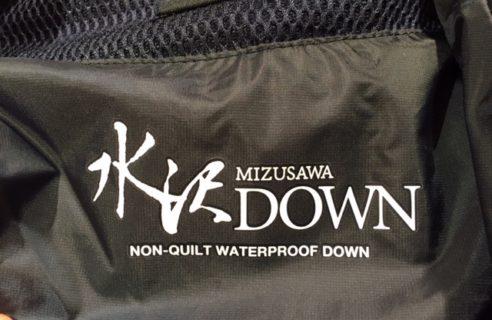 DESCENTE MIZUSAWA DOWN MOUNTAINEER