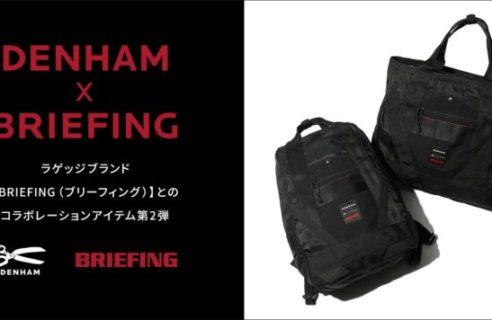 (限定商品)DENHAM X BRIEFING コラボレーションアイテム第2弾