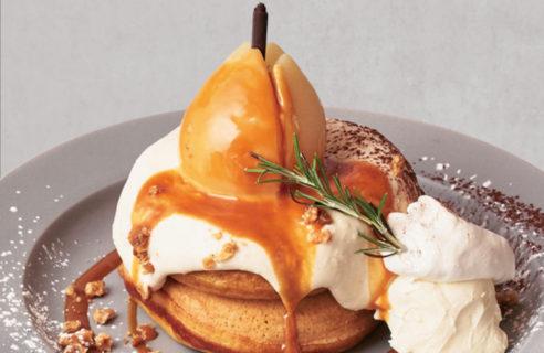 〈11月限定!〉まるごと洋梨のパンケーキ