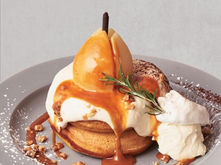 〈11月限定!明日まで!〉まるごと洋梨のパンケーキ