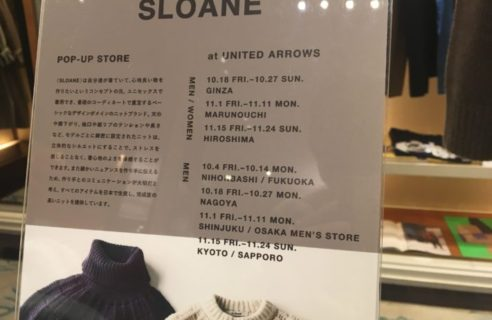 SLOANE POP UP STORE