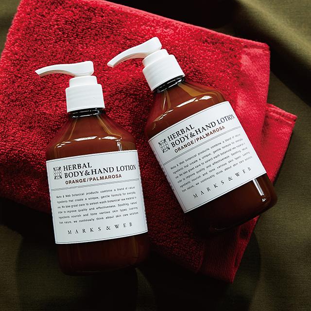 クリスマス限定の香りのスキンケアアイテムを販売中!