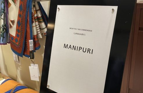 manipuri pop up