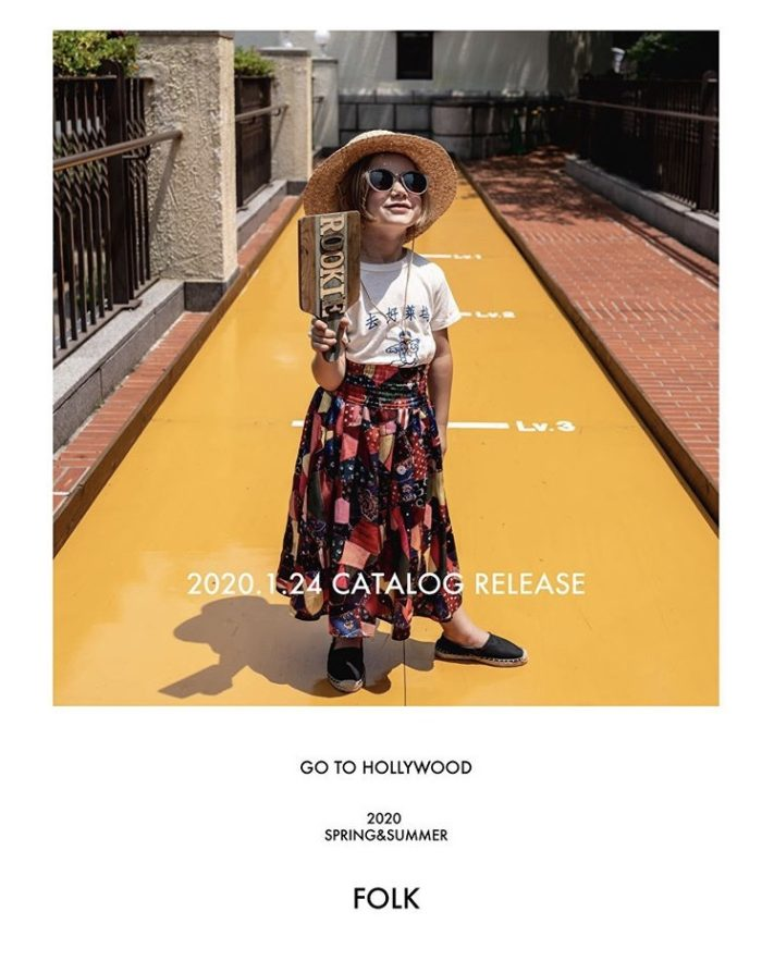 ★'20SS GO TO HOLLYWOOD カタログ★