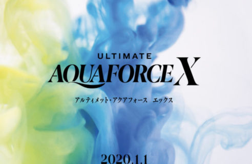 2020年モデル アルティメット・アクアフォースX