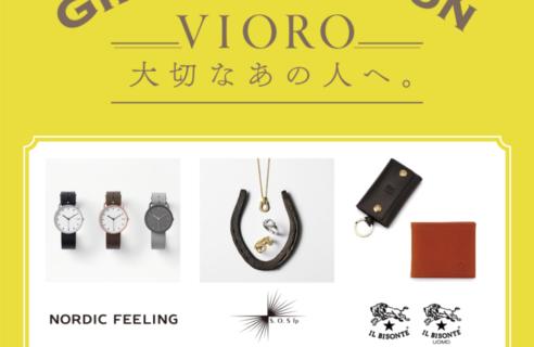 <VIORO GIFT SELECTION>