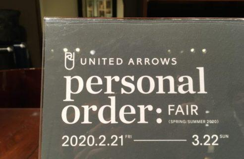 Personal order Fair 開催のお知らせ
