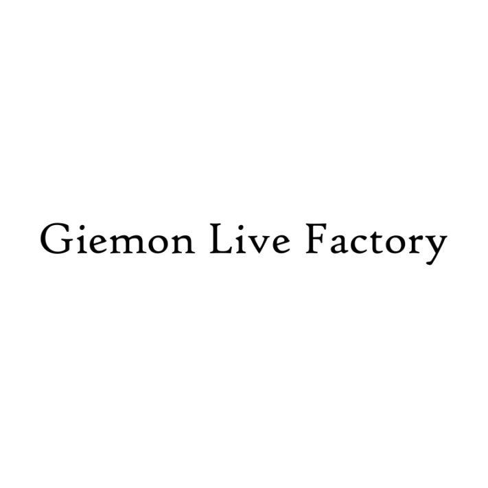 3/19(木) 5F「Giemon Live Factory」 NEW OPEN!!