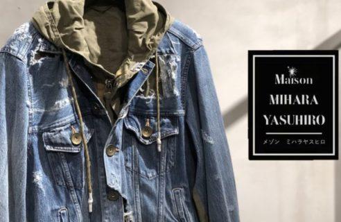 """【Maison MIHARA YASUHIRO / メゾン ミハラヤスヒロ】""""Docking Coat"""""""