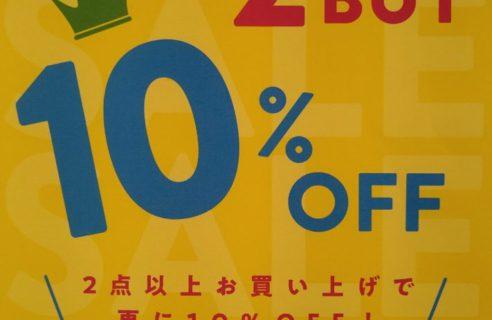🏝2BUY 10%OFF🏝