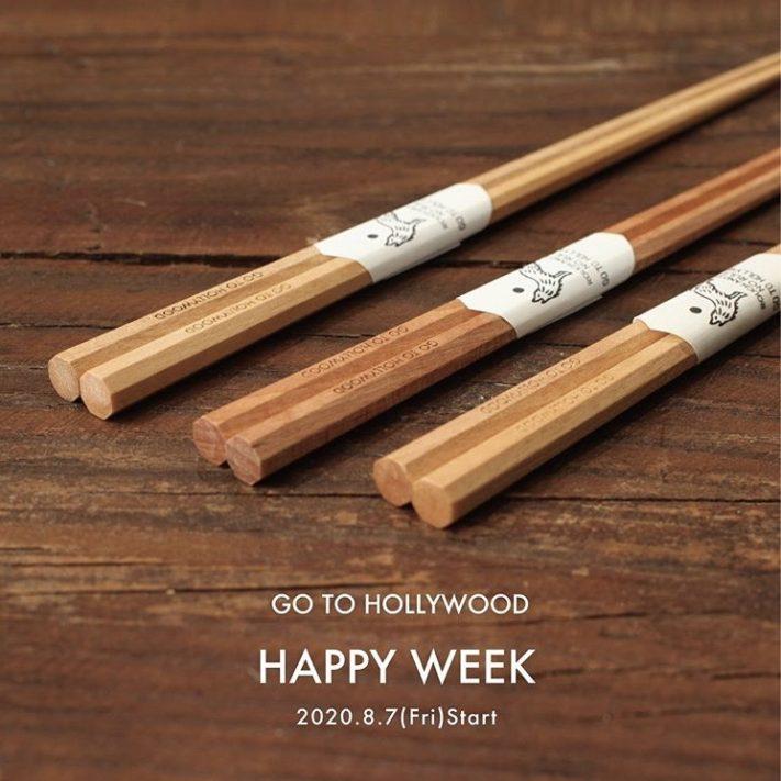 ★GO TO HOLLYWOOD HAPPY WEEK★