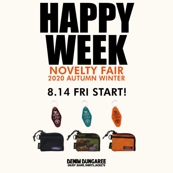 ★HAPPY WEEK&NEW ARRIVAL★