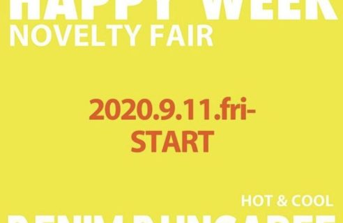 ★HAPPY WEEK & サンプル会★